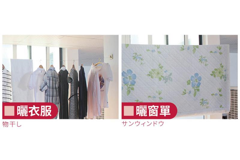 【日本人氣熱賣】日式可伸縮晾衣架