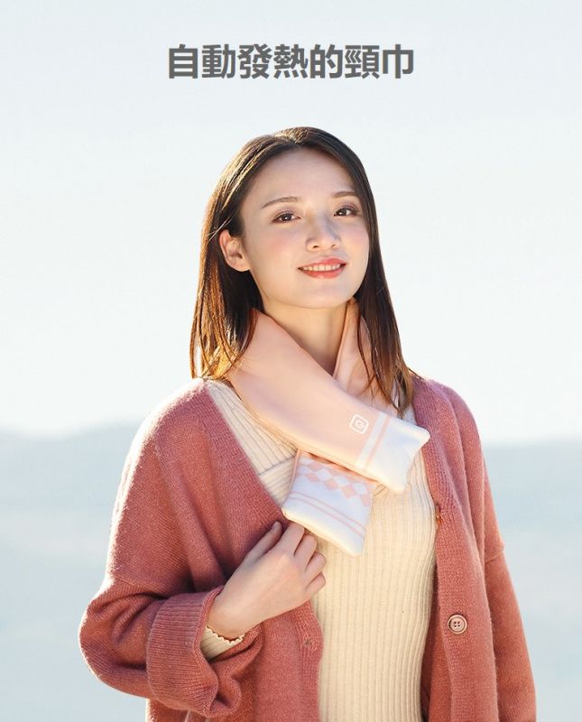 EGG 冬天暖笠笠系列自動發熱頸巾 [2色]