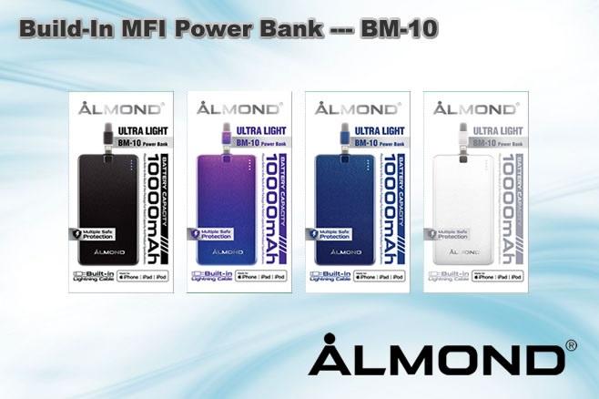 ALMOND BM-10 MFI 超輕薄移動電源 【行貨保養】
