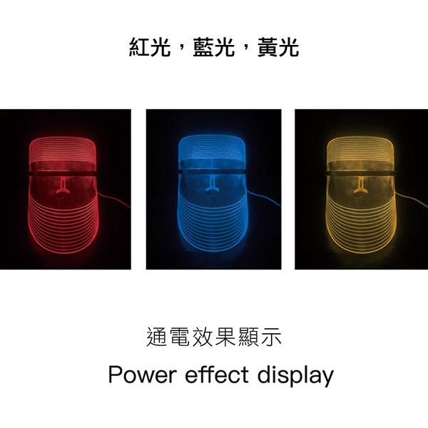 TSK LED光子美白嫩膚祛皺美容面罩美容儀