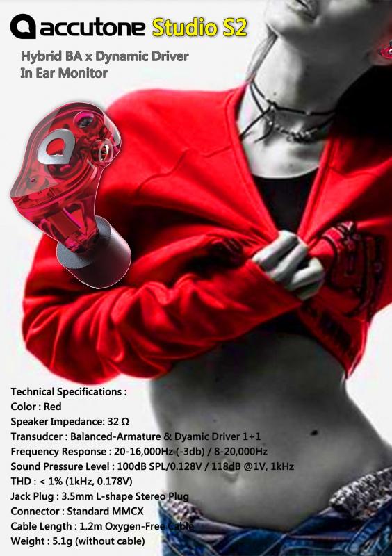 ACCUTONE STUDIO S2 圈鐵混合IEM監聽式耳機 [紅色]