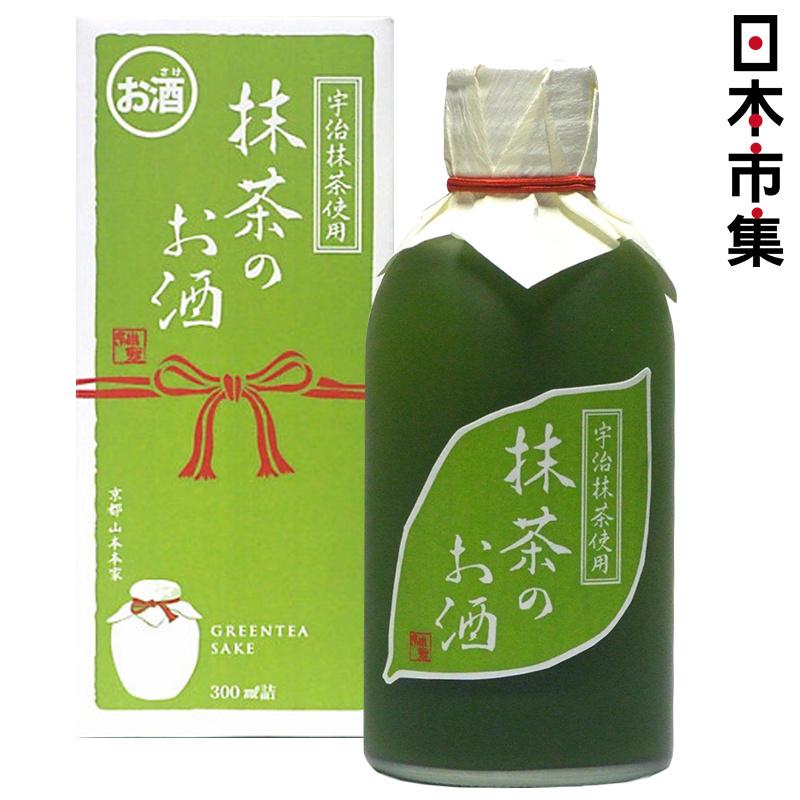 日版 山本本家 神聖 抹茶清酒 300ml【市集世界 - 日本市集】
