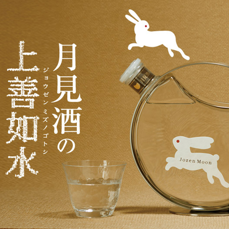 日版 上善如水 月見限定 純米大吟醸清酒 (名貴禮盒裝) 500ml【市集世界 - 日本市集】