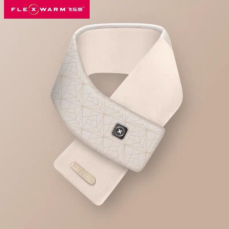 @MANGO • 黑科技創意設計 原裝正品Flexwarm智能發熱圍巾