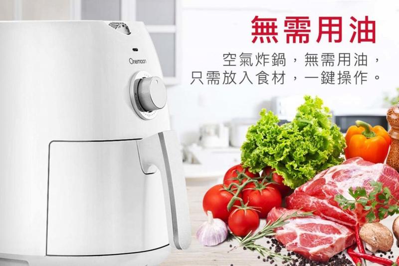 Xiaomi 小米 有品 Onemoon 小月亮多功能空氣炸鍋 (4.5L) OA2