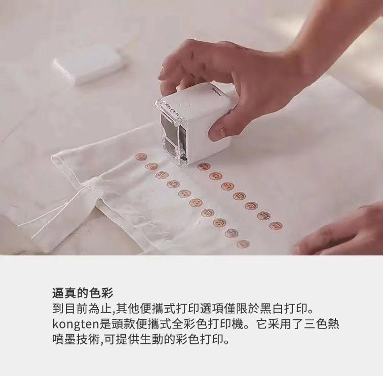 美國Kongten PrintCube口袋手握彩色打印機