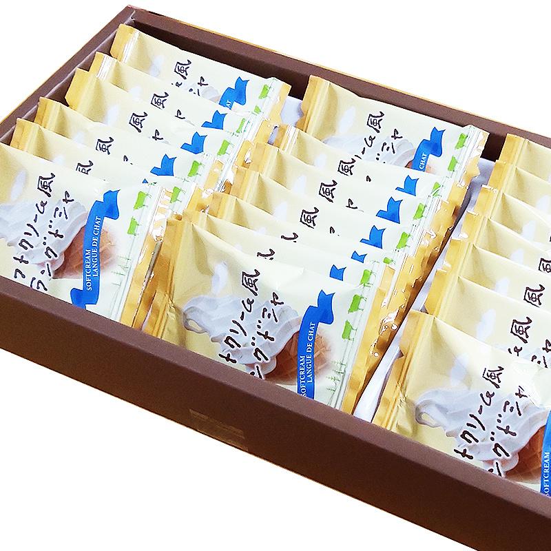 日版鈴木榮光堂 人氣軟雪糕式曲奇禮盒 (21件裝)【市集世界 - 日本市集】