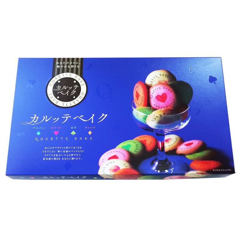 日本 若尾製菓 4款繽紛味道 曲奇禮盒 (15件裝)【市集世界 - 日本市集】