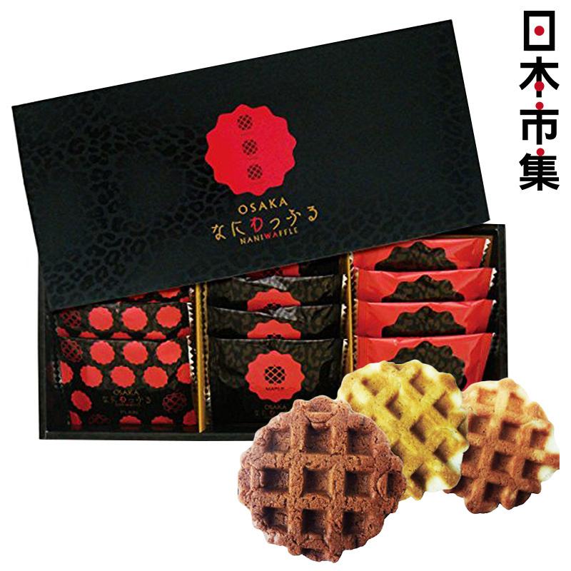 日本 長門屋 3款窩夫曲奇 豪華禮盒 (12件裝)【市集世界 - 日本市集】