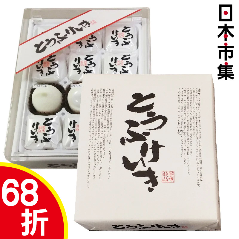日本 鈴木榮光堂 豆腐軟心蛋糕禮盒 (12件裝)