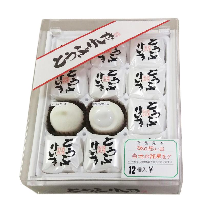 日本 鈴木榮光堂 豆腐軟心蛋糕禮盒 (12件裝)【市集世界 - 日本市集】