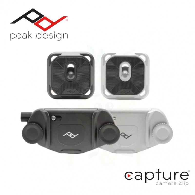 Peak Design Capture 相機快夾系統