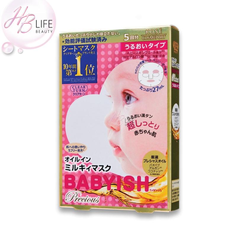 Kose Babyish 水潤面膜粉盒系-滋潤型 (5枚)