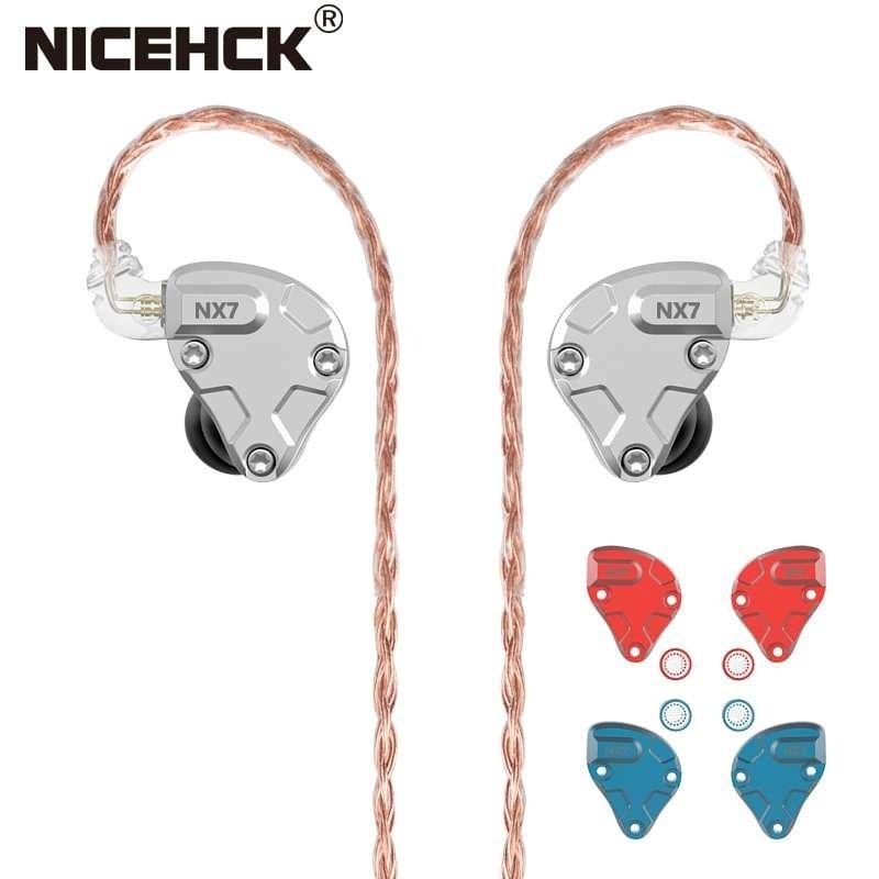 Nicehck NX7 PRO 4 圈鐵混合七單元耳機
