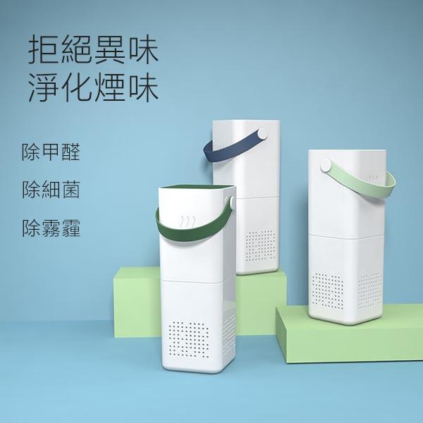 日本JTSK - 智能USB負離子除甲醛家用車載空氣淨化器