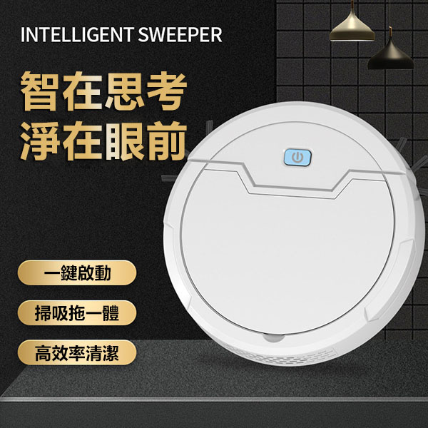 日本TSK A6全自動家用智能清潔機械人