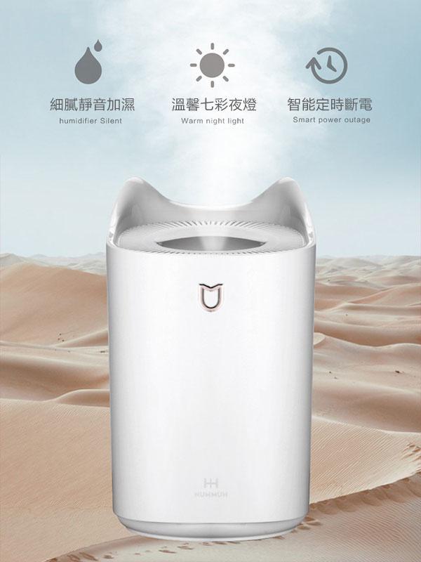 日本TSK - 大容量3L靜音USB空氣淨化香薰加濕器