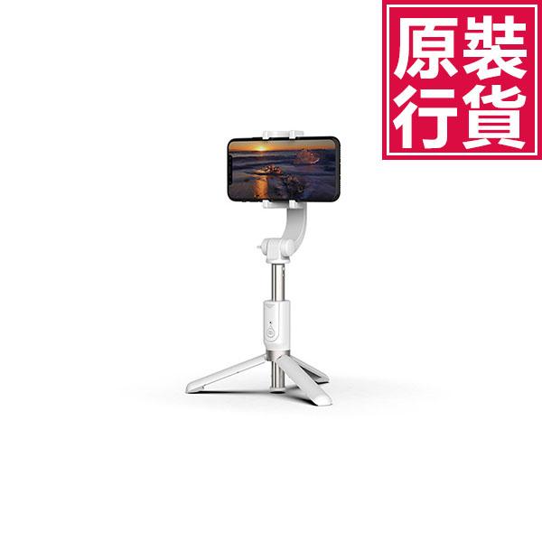 日本JTSK - 手機防抖直播拍照藍牙自拍杆單軸雲台--帶三腳架
