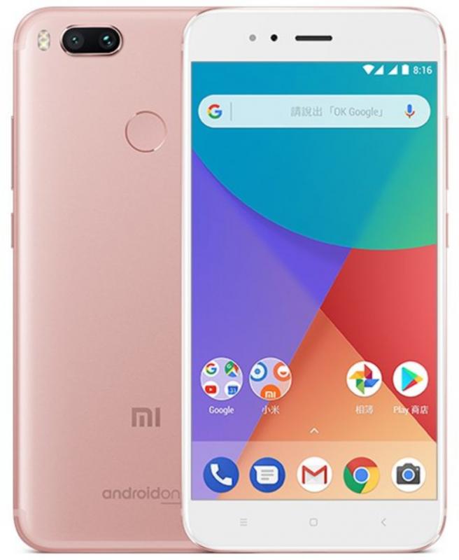 Xiaomi小米 A1 香港版智能手機 64GB [粉紅色]