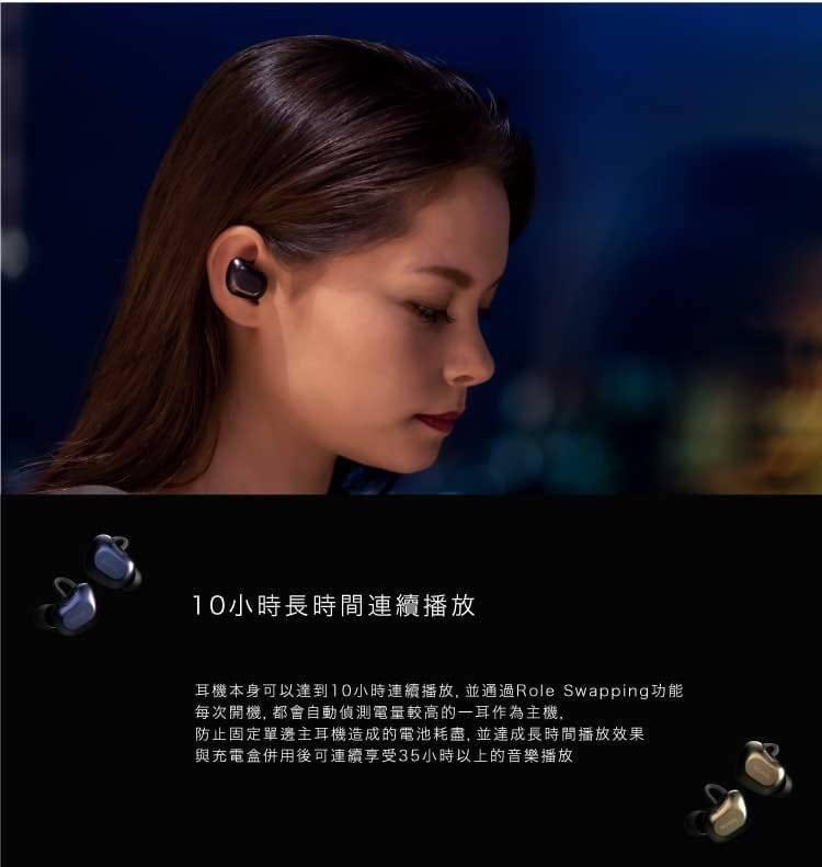 Nuarl NT01A 真無線耳機