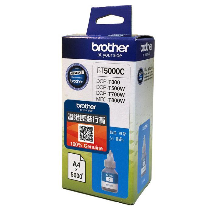 Brother 墨盒 Ink Cartridge BT5000(C) 彩色墨水
