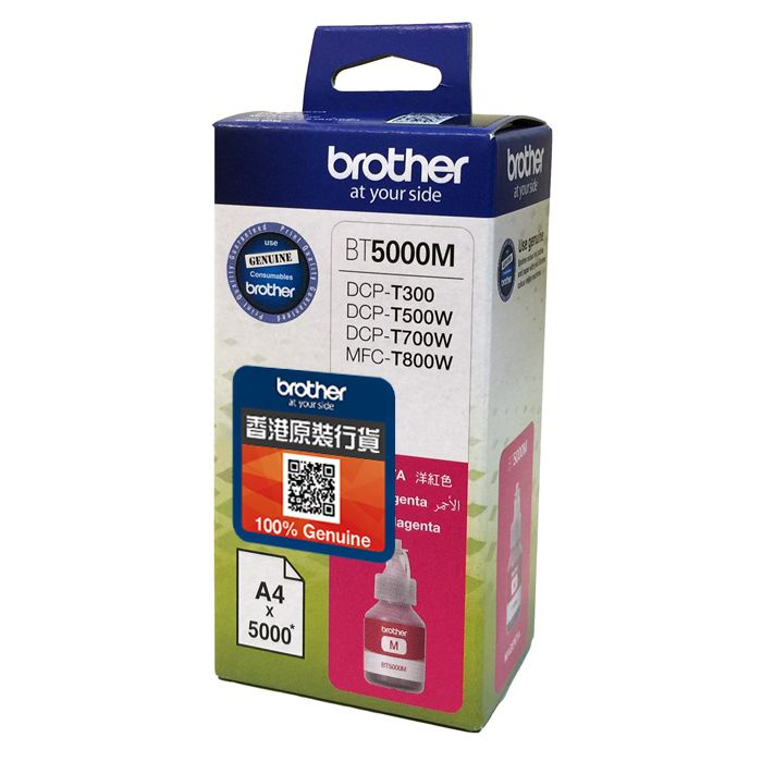 Brother 墨盒 Ink Cartridge BT5000(M) 彩色墨水