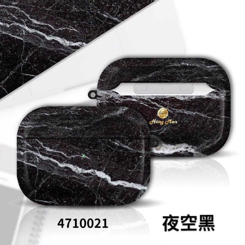 台灣品牌Hong Man-大理石系列 AirPods Pro Case
