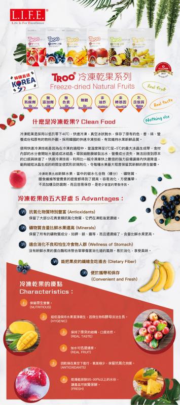 獲獎韓國天然冷凍乾果零食 (蘋果+芒果)