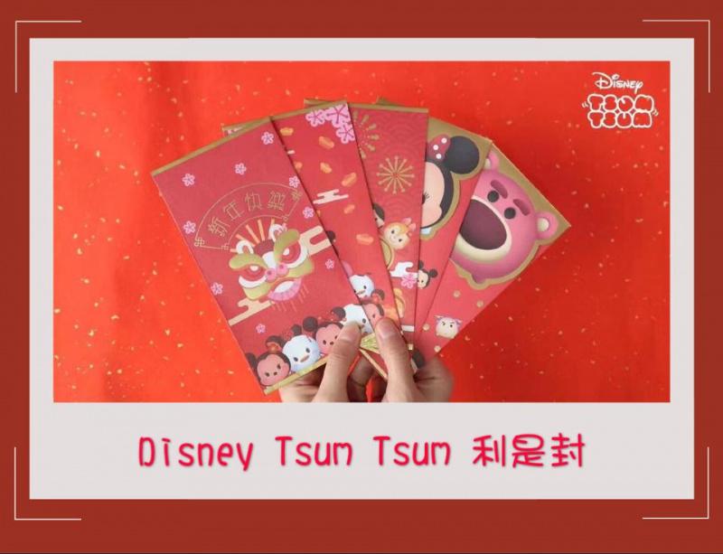 Disney Tsum Tsum 長款利是封
