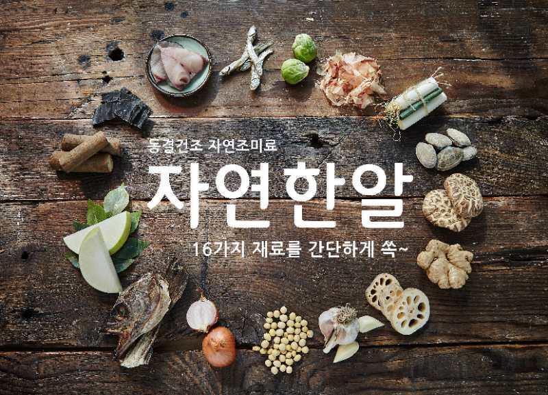 自然一丸-得奬・韓國・無味精・海產蔬菜上湯X 1瓶+ 韓國天然冷凍乾果零食(菠蘿)X 1包