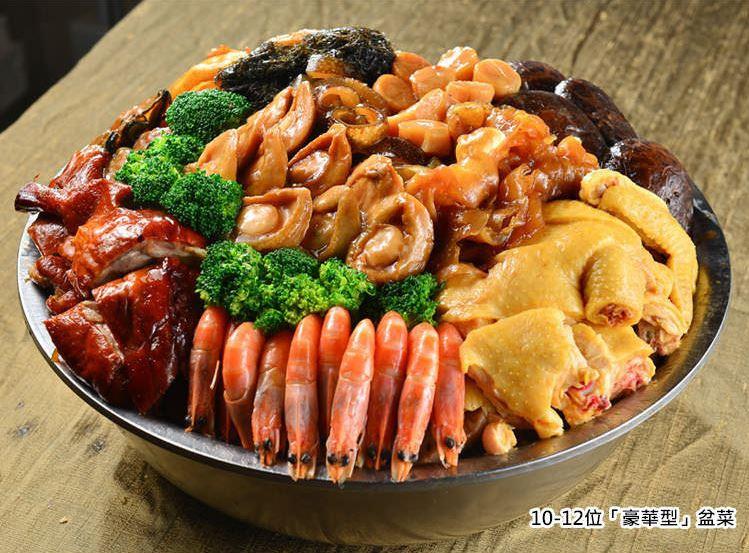 農場盆菜之家 新年盆菜 [2款3份量]