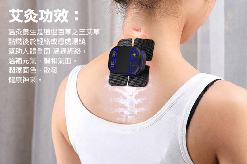 無線艾灸脈衝按摩機 - i9