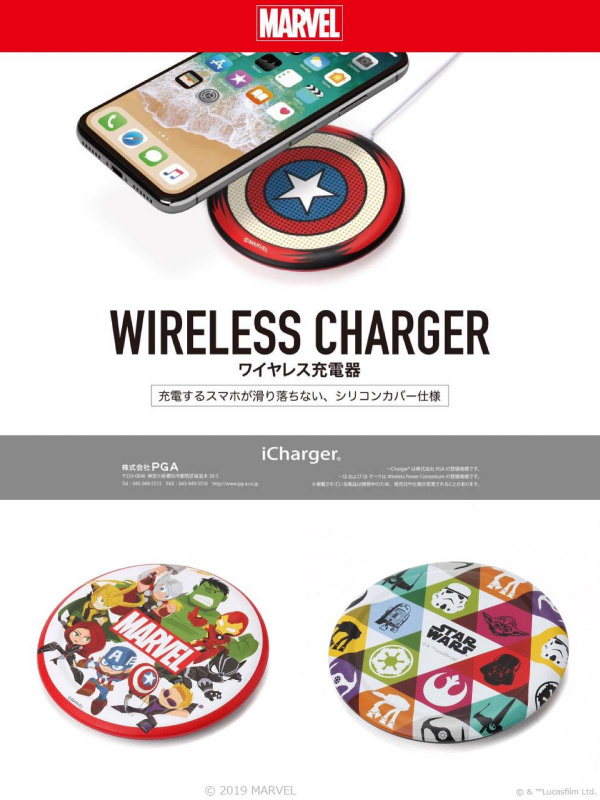 日本 PGA Marvel 無線快速充電器