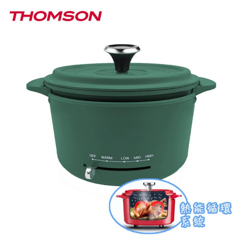 THOMSON 多用途料理壓鑄鋁鍋 [TM-MCM002] (4色)