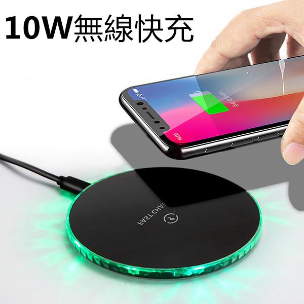 TSK 10W 桌面圓形發光無線充電器