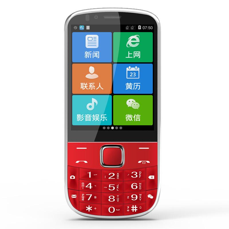 米王 m2s 手寫屏幕 4G 智能入門手機