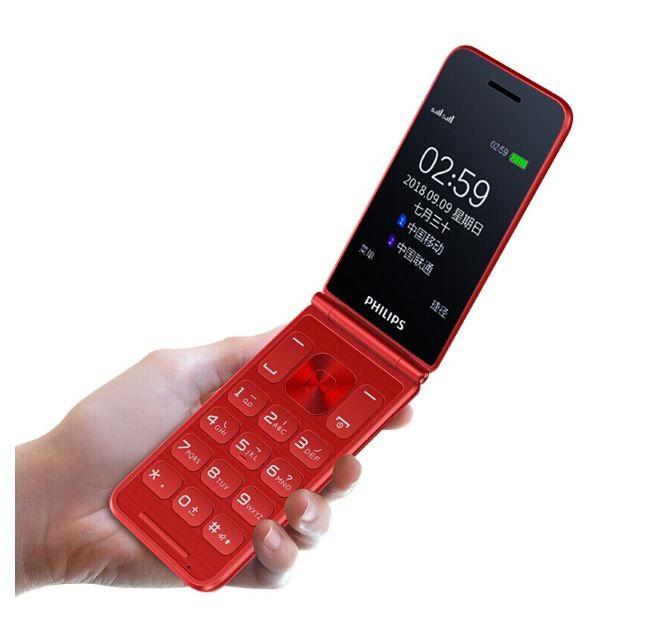 Philips E256S 翻蓋大字手機 [2色]