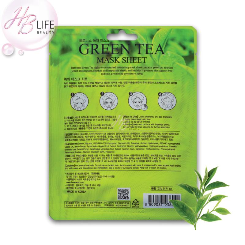 Baroness 抗氧高濃綠茶面膜(1 片)