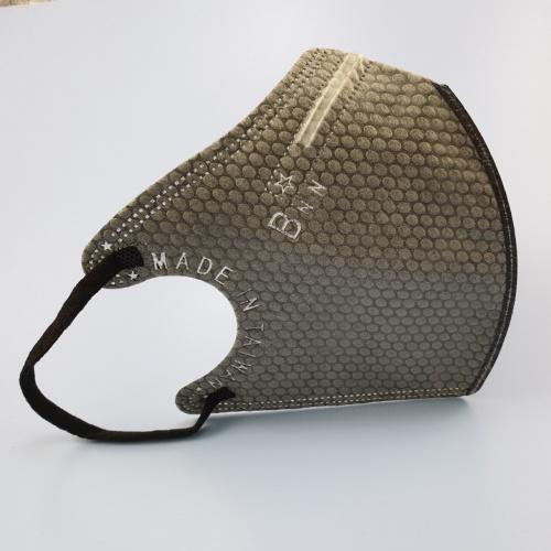 BNN 台灣製活性碳立體四層防塵口罩 [灰色] [5個裝]