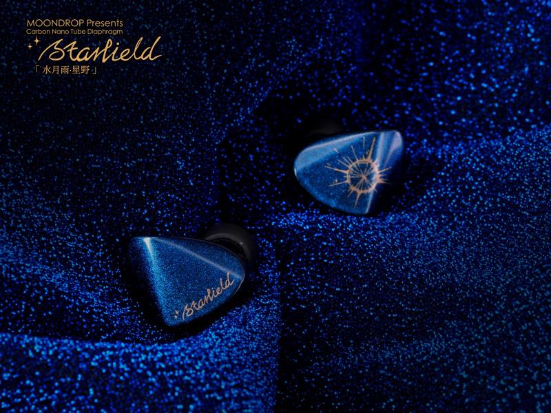 [香港行貨] 水月雨 Starfield 星野 碳納米管振膜動圈入耳式耳機