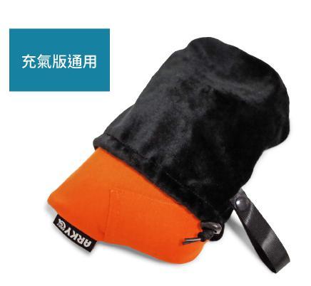 紐西蘭設計品牌 | ARKY Design 咕咕旅行枕|專利收納設計|舒適透氣材質|【2款】
