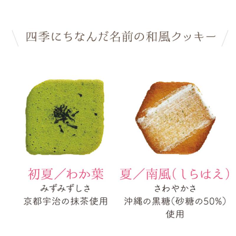 日本【ちをり】Tivoli 月の精 日式薄脆烘餅 (1號鐵罐禮盒) 20件裝【市集世界 - 日本市集】