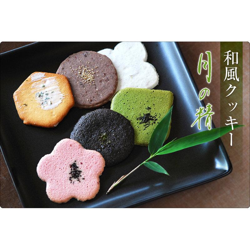 日本【ちをり】Tivoli 月の精 日式薄脆烘餅 (2號鐵罐禮盒) 40件裝【市集世界 - 日本市集】