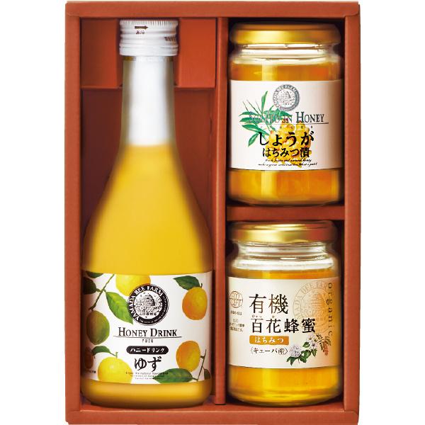 山田養蜂場 天然有機蜂蜜禮品套裝
