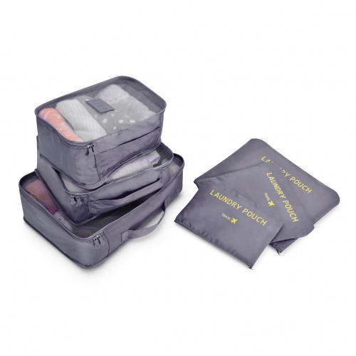 ecHome 旅行收納袋6件裝(灰色) (TSB6GY)