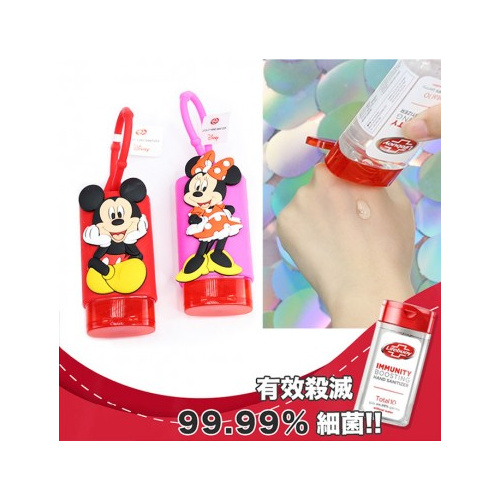 [Lifebuoy] Mickey / Minnie 消毒抗菌搓手液50ml (99.9%殺菌)(Disney Edition)