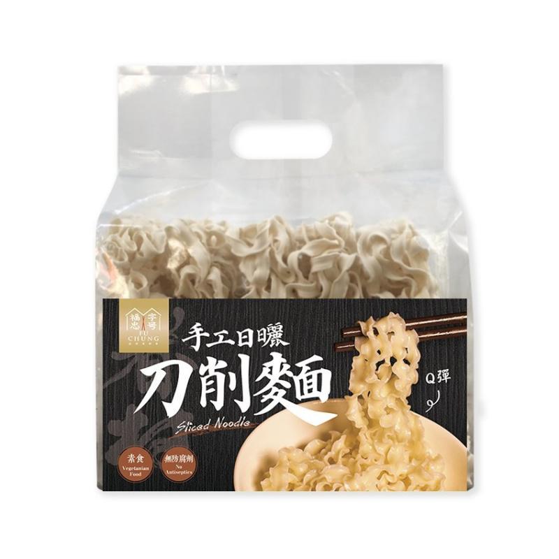 福忠字號 - 手工日曬 刀削麵