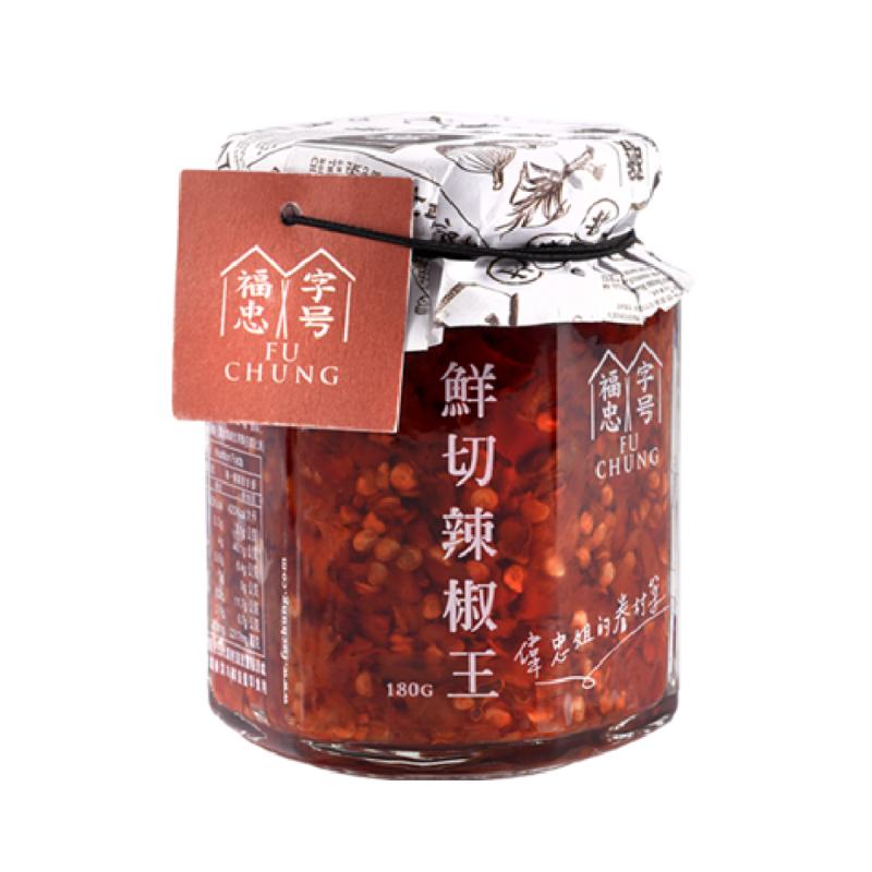 福忠字號 - 鮮切辣椒王