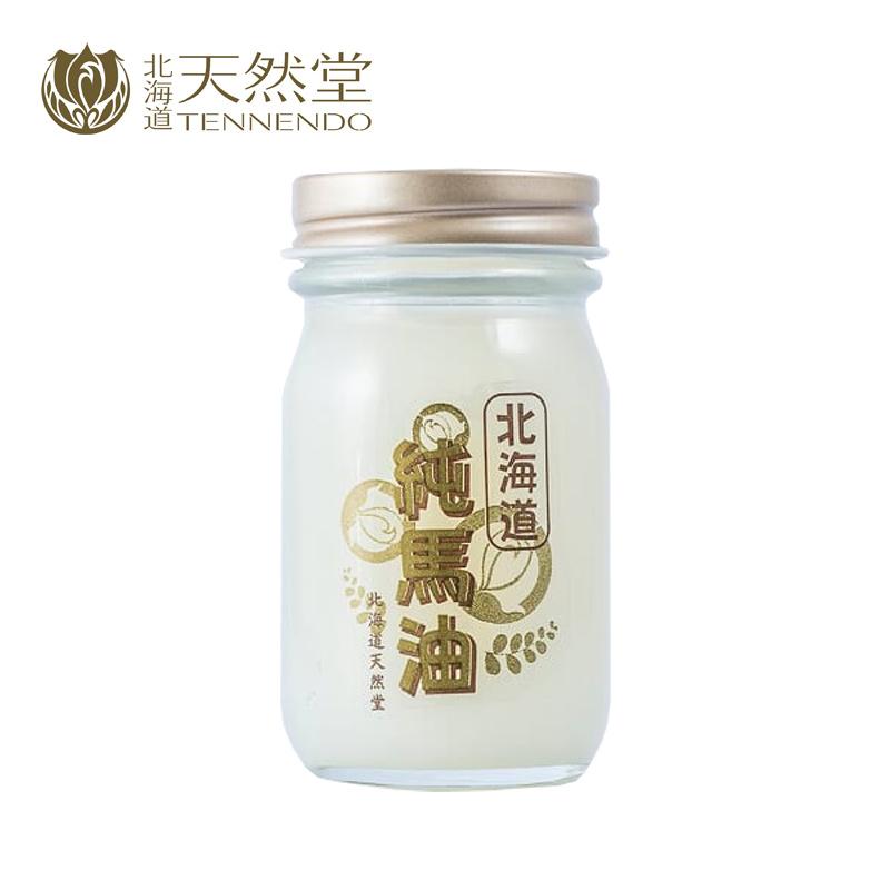 北海道天然堂 - 純馬油 / 精製馬油 / 亞麻籽純馬油 (日本国内限定版) (三款選擇)