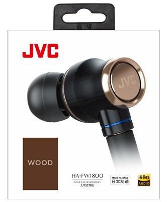 JVC HA-FW1800 木振膜入耳式耳機 (網店優惠)